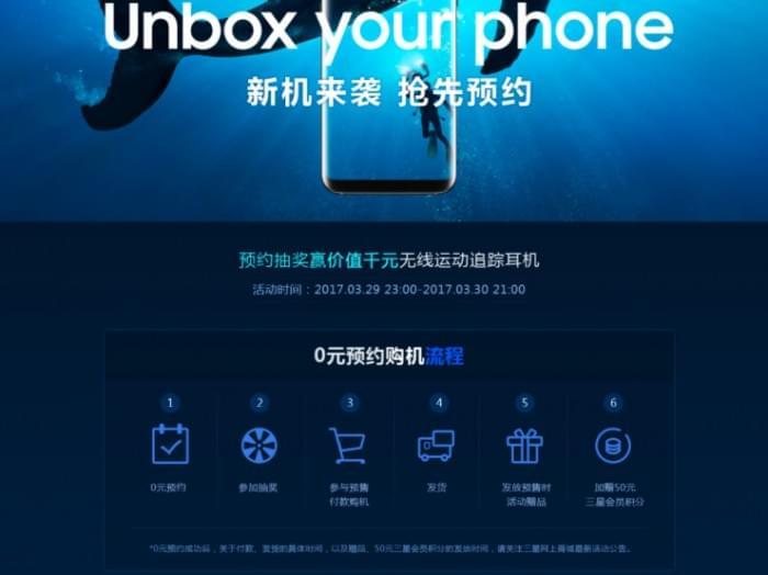 关于Galaxy S8/S8+的这些细节,你留意到了吗?的照片 - 9
