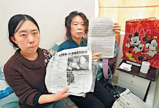 杨丽娟首透露:刘德华曾匿名为我还1.1万的高利贷