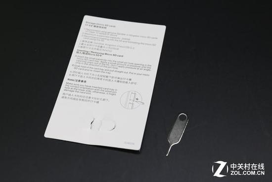 飞傲新一代次旗舰无损音乐播放器飞傲X5三代评测 HIFI音乐耳机和播放器评测 第22张