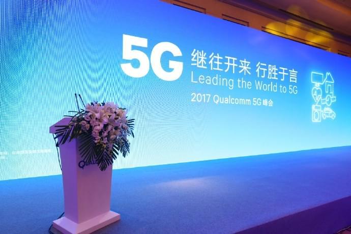 5G即将到来:中兴、高通和中国移动宣布开展5G新空口试验的照片 - 2