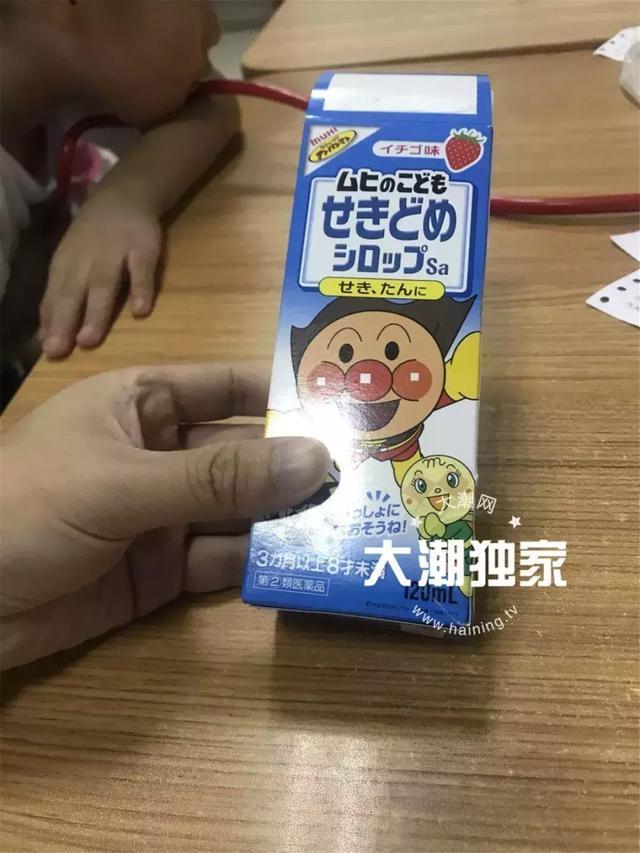 6岁小姐妹把面包超人止咳药水当饮料喝,当即嗜睡不醒送医洗胃