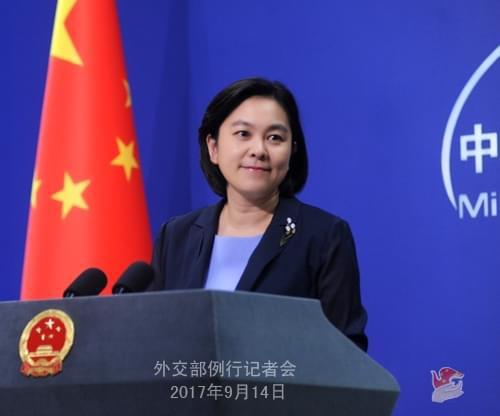 外交部:希望有关国家为中国企业投资提供公平环境