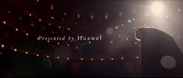 华为海外惊艳宣传片 一键琴声追梦一生的照片 - 8