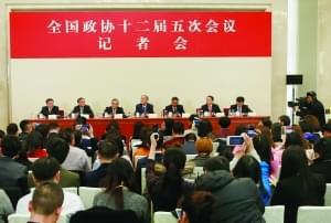 政协记者会回应上证报提问 对金融交易产品穿透式监管