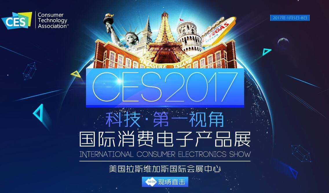 科沃斯机器人登陆CES!科技创新尽显品牌魅力-扫地机器人评测网