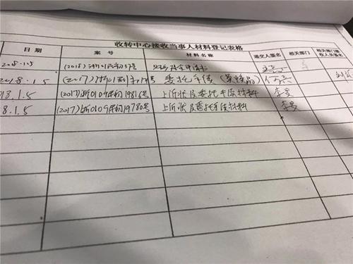 中国政法大学教授担任杭州纵火案保姆辩护律师