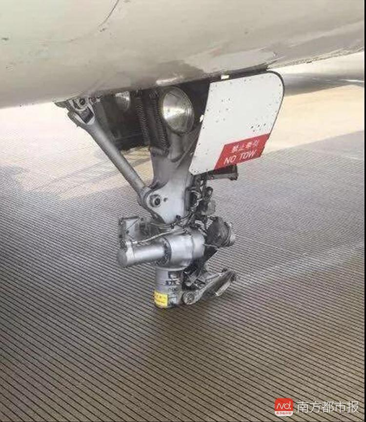 首航航班迫降调查报告:着陆突遇顺风 弹起后又接地