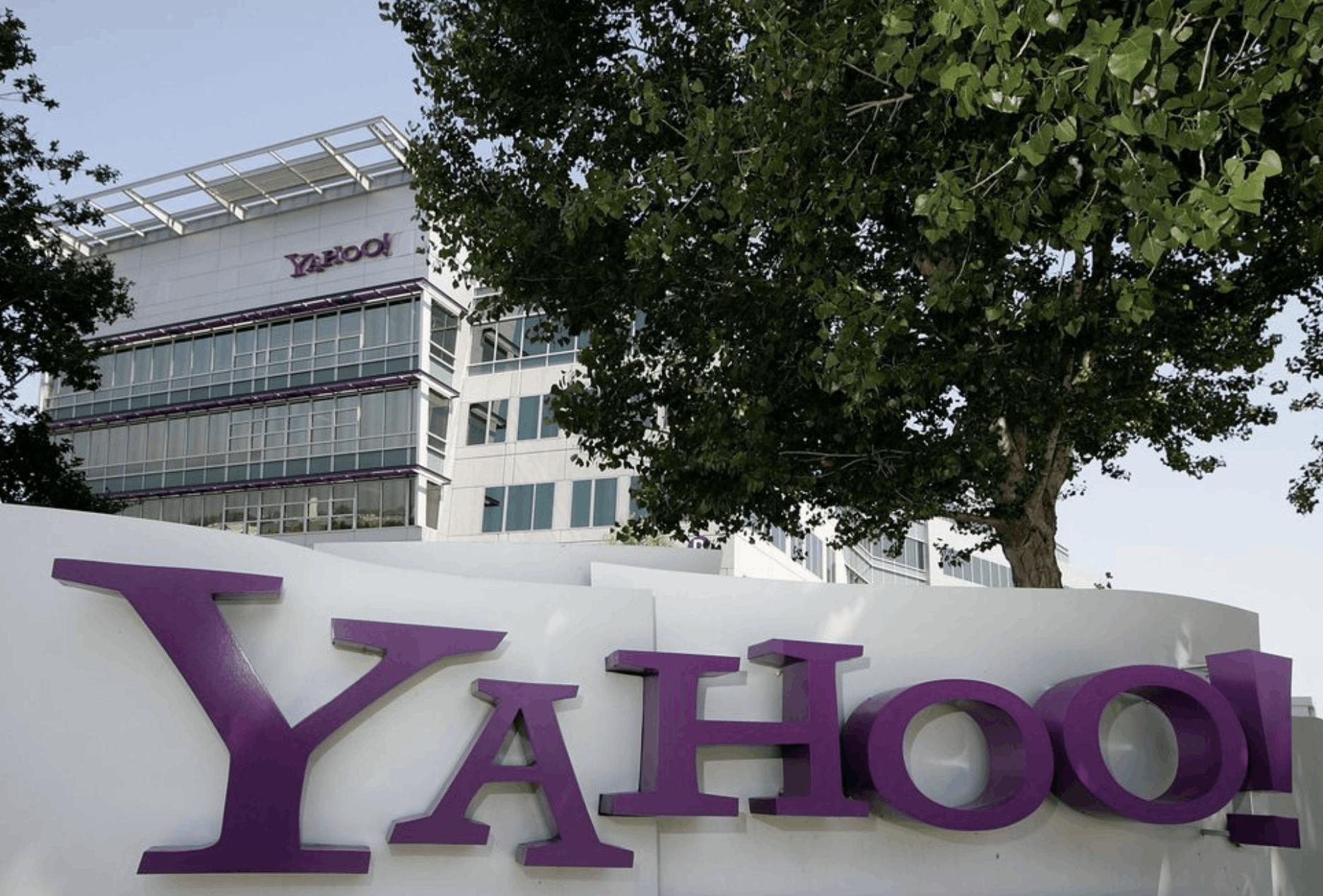 雅虎信息泄露元凶揭晓 美司法部起诉四名俄罗斯黑客