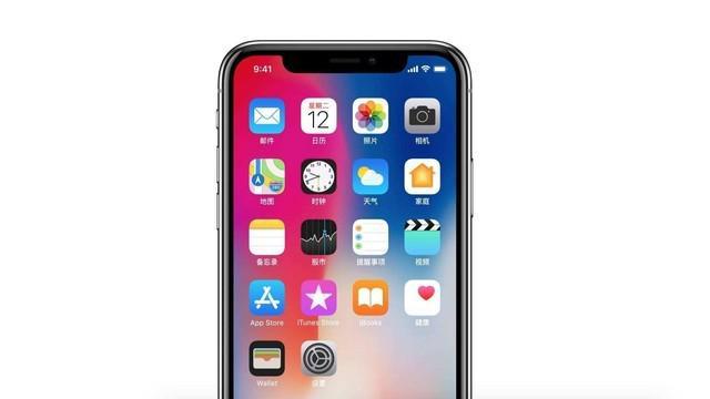 三星放緩OLED產速︰原因或是iPhone X[數碼資訊是咁的],香港交友討論區