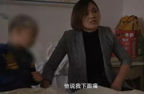 5岁男童熟睡中竟被爸爸怀孕女友锤击 伤口深见头骨