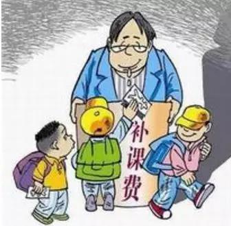 西安课外培训机构野蛮生长 机构名师月入8万元