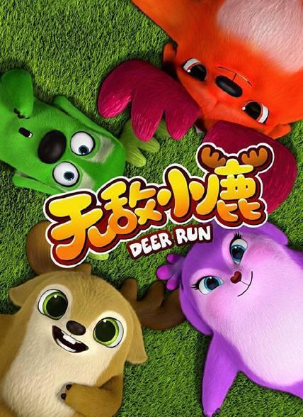 爆红网络的儿童动画《小猪佩奇》,其动画制作团队从1999年开始创作