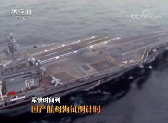 首艘国产航母和辽宁舰有何不同?近距离探秘新航母