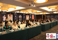 SPBCN中国英文拼字大赛全球冠军赛暨2016-2017赛季中国地区赛事正式启动