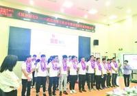 30名武汉高三学生将赴俄 争取大学所有课程拿最高分