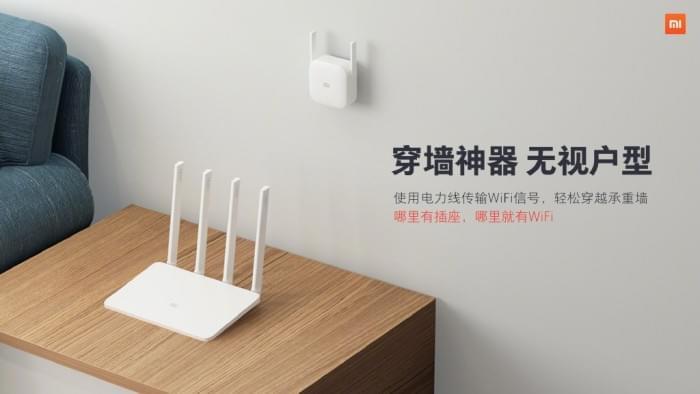 小米WiFi电力猫正式发布:穿墙利器/249元的照片 - 1