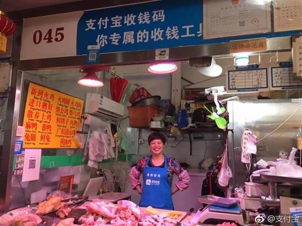 支付宝狂送福利:买菜买肉立减最高88元的照片 - 7
