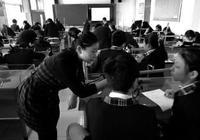 小学校长眼里的尬象:专职综合课老师稀缺