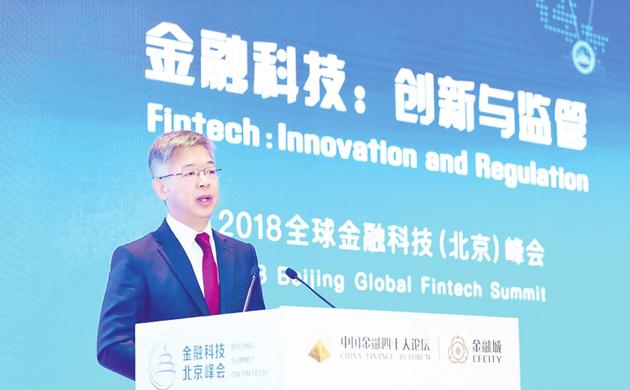 北大黄好平:解决民企融资难需政策性金融机构发力