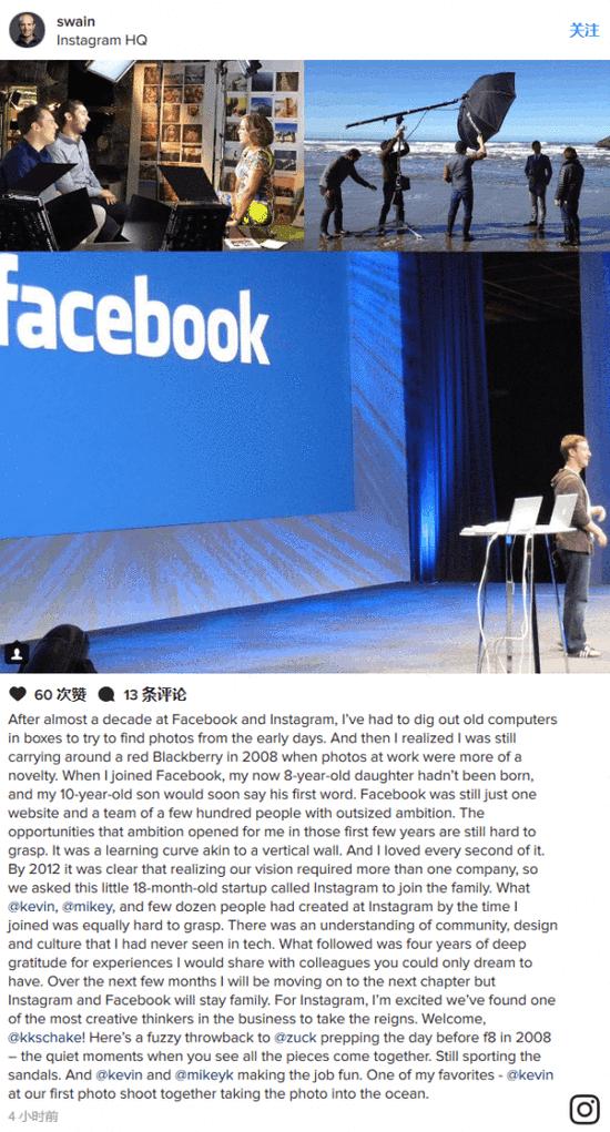 前美国第一夫人公关负责人将加盟Instagram
