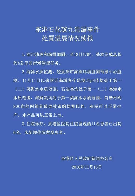 http://www.zgmaimai.cn/shehuiredian/146081.html
