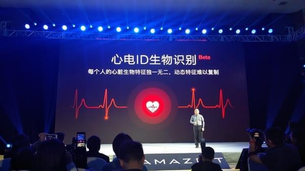 华米发布米动健康手环:699元主打监测心血管健康的照片 - 3