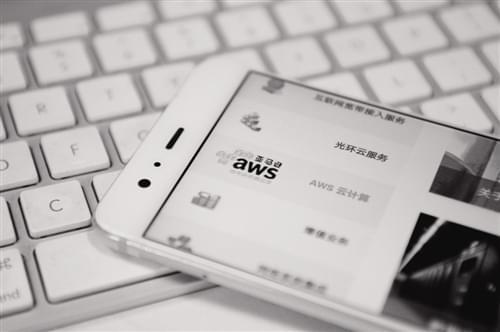 亚马逊否认放弃中国业务 但已被阿里云华为云反超