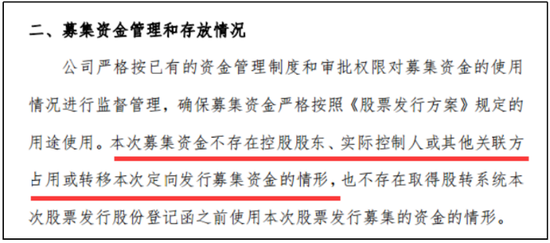数字货币维权牵出新三板公司铁骑国际董事长 公司收入为0 向老东家预付600万