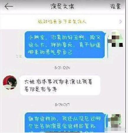"""文淇被呛""""恶心""""不配与王俊凯演戏 直接回怼获赞"""