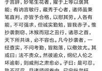 国科大老师给22名学生抄袭文章0分 网友:这是幸运