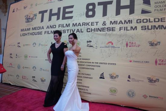 第八届迈阿密美洲电影节2.jpg