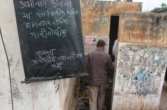 厕所太少引发命案!印度男子因如厕时间太长被打死