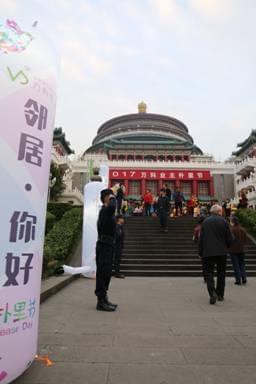 """助力和谐社区建设 万科物业2017年""""朴里节""""圆满落幕"""