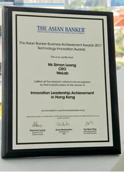WeLab我来贷龙沛智荣获亚洲银行家创新领袖奖 成香港唯一获奖者