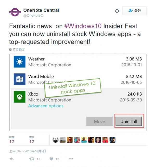 最新Windows 10 Insider Fast通道允许卸载某些原生应用的照片 - 2