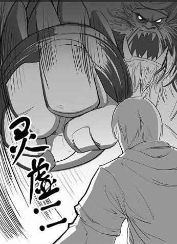 天谕玩家原创风格漫画:玄极与谕弟(一)