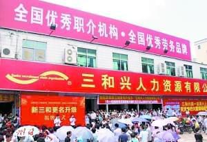 深圳三和大神生活如何:曾工作一天后网吧泡三天