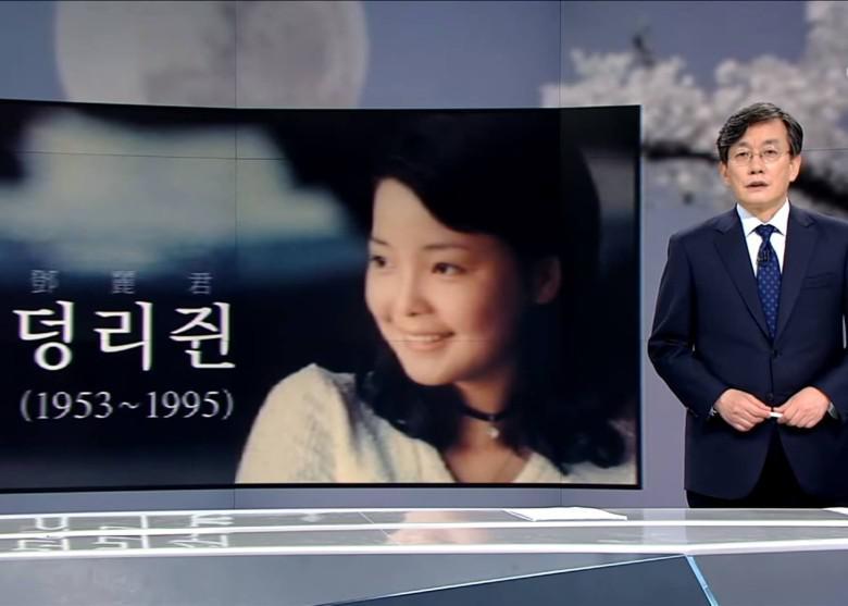 韩国艺术团赴平壤表演 演唱《月亮代表我的心》