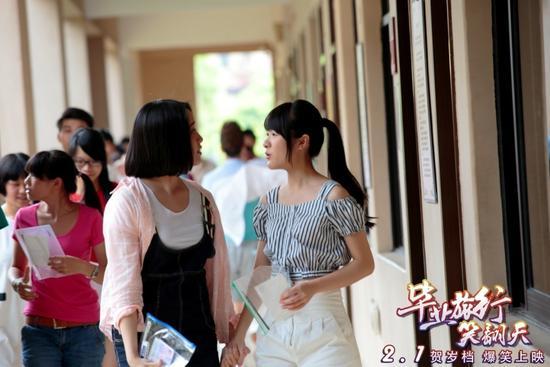 《毕业旅行笑翻天》徐娇在片中的表现获赞