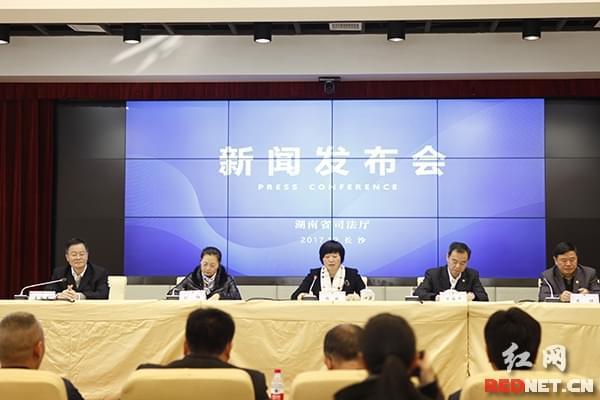 湖南宣布全国首个司法行政体系标识标牌地方标准