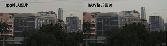 手机拍摄RAW格式:厂家噱头还是用户体验的提升