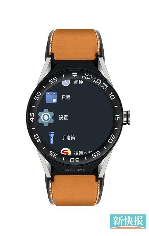 TAG HEUER 智能腕表中国版