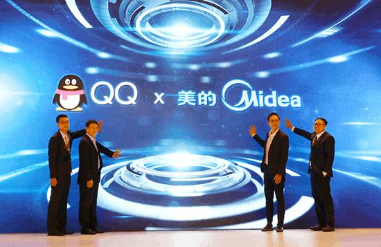 腾讯QQ与美的达成战略合作 推出10款智能家电