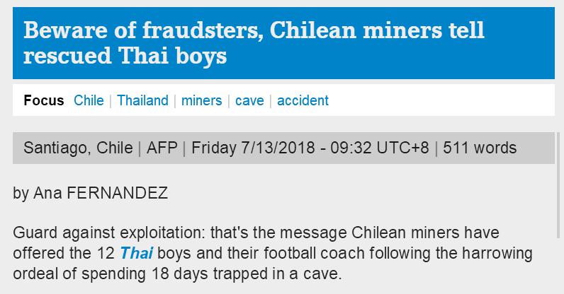 智利矿工提醒获救泰国杨京晶在做v整形微商代理吗足球队:拍电影小心别被骗