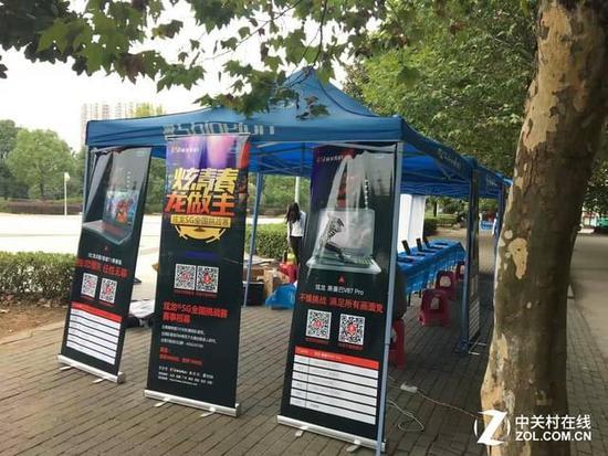 游戏至上 炫龙2016校园行武汉站开启