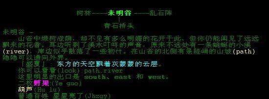 中国唯一连续运营20余年的网络游戏,还有什么人在玩?