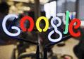 谷歌在欧洲又遭到投诉 因其涉嫌违反反垄断法