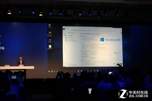 微软与高通联合 ARM版Win10发布在即