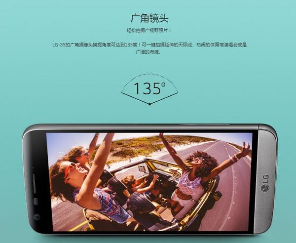 iPhone 7 Plus 双摄像头探秘的照片 - 4