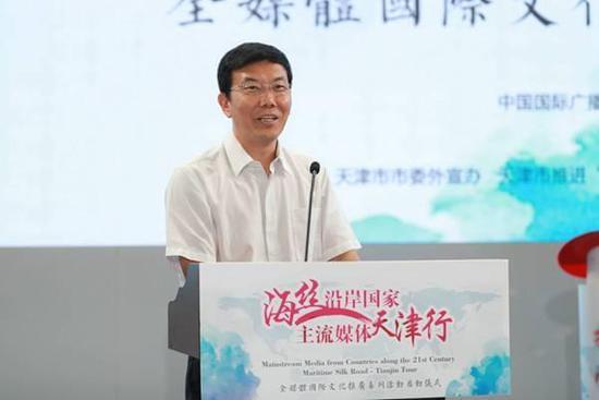 """""""海丝沿岸国家主流媒体天津行""""今日启动"""